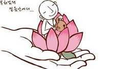 第二节 佛陀住世时的印度社会